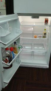 refrigerator-status